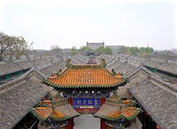 Pingyao Ancient City April 2014