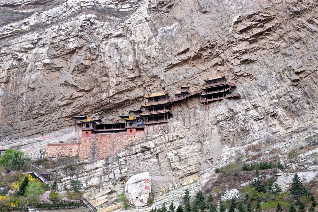 Hensan Monastery, China