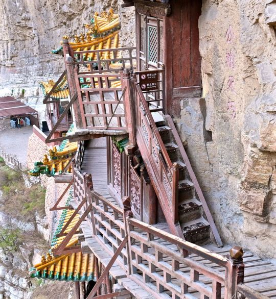 Hengshan Hanging Temple, Shanxi