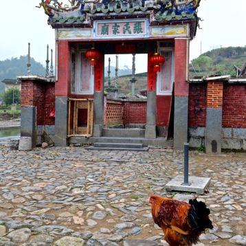 Ta'xia Village, Fujian