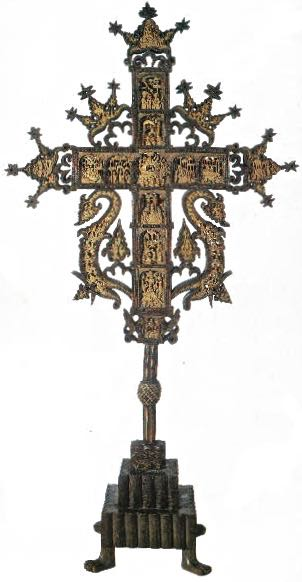rila-rafail-cross