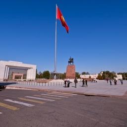 Bishkek, Kyrgyzstan Oct 2019