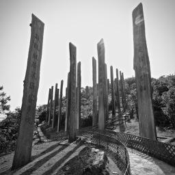 Wisdom Path, Ngong Ping April 2021